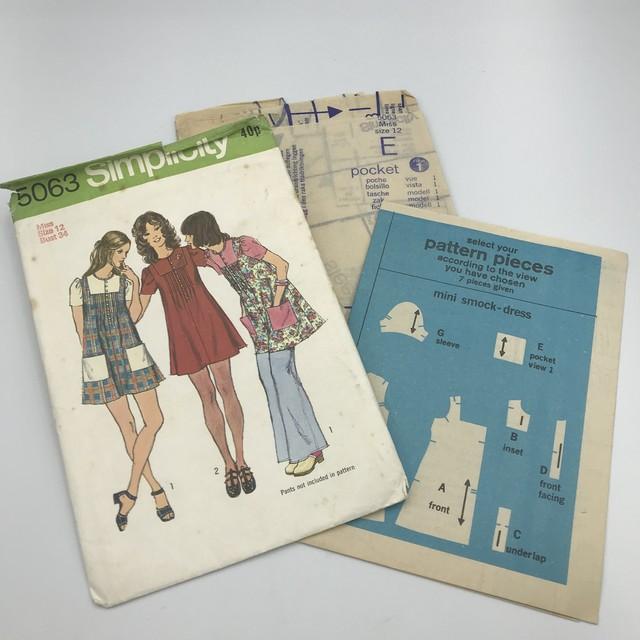 ヴィンテージ洋服パターン Simplicity ladies 1972年