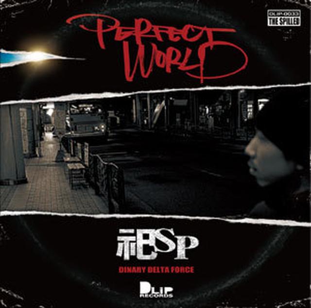 [CD] 祀SP / PERFECT WORLD