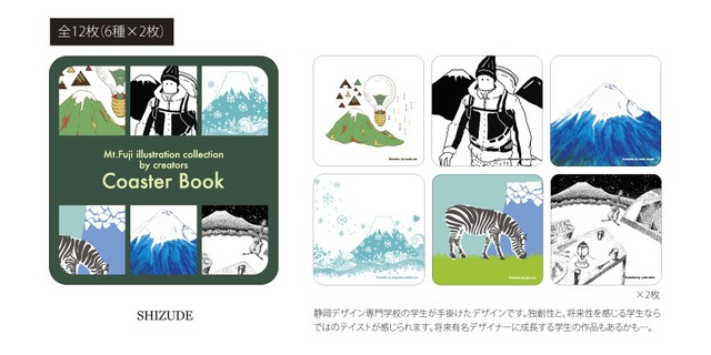CoasterBook~Mt.Fuji illustration collection~