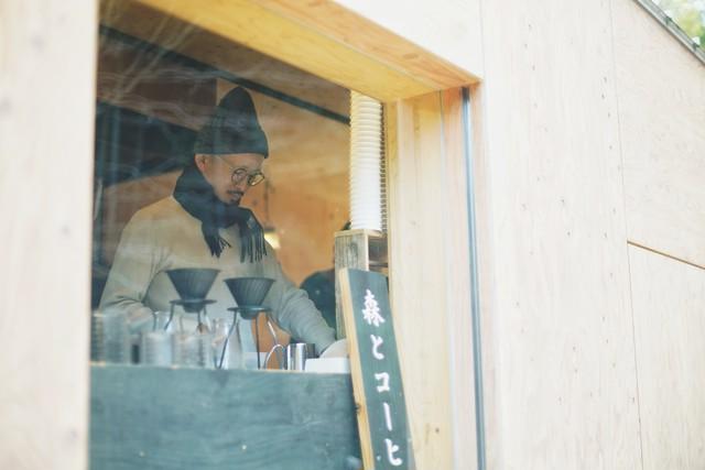 【3回お試し!送料無料!】コーヒー豆と読みものを定期便でお届け。〜ブレンド森の中へ。コース〜