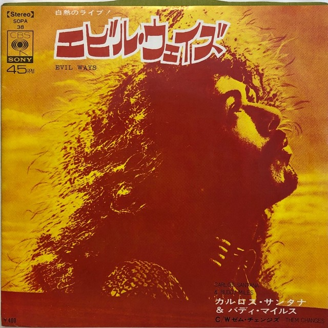 [中古7inch]  Carlos Santana and Buddy Miles ‎– Evil Ways