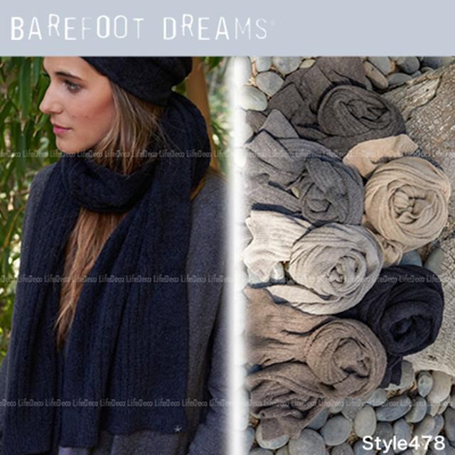 Barefoot Dreams ベアフットドリームス Cozychic コージーチック ニットキャップ(ニット帽子)ユニセックス