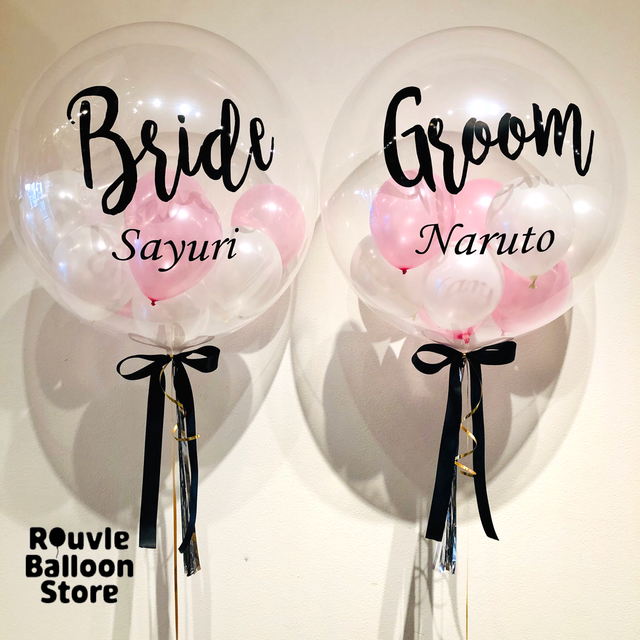 "Groom & Bride  ""PINK"""