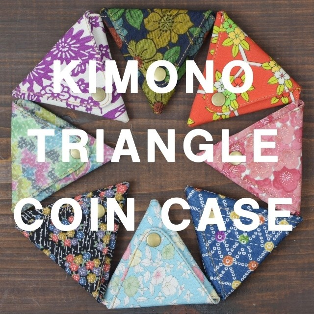 三角 着物 小銭入れ コインケース 可愛い 和雑貨 お土産