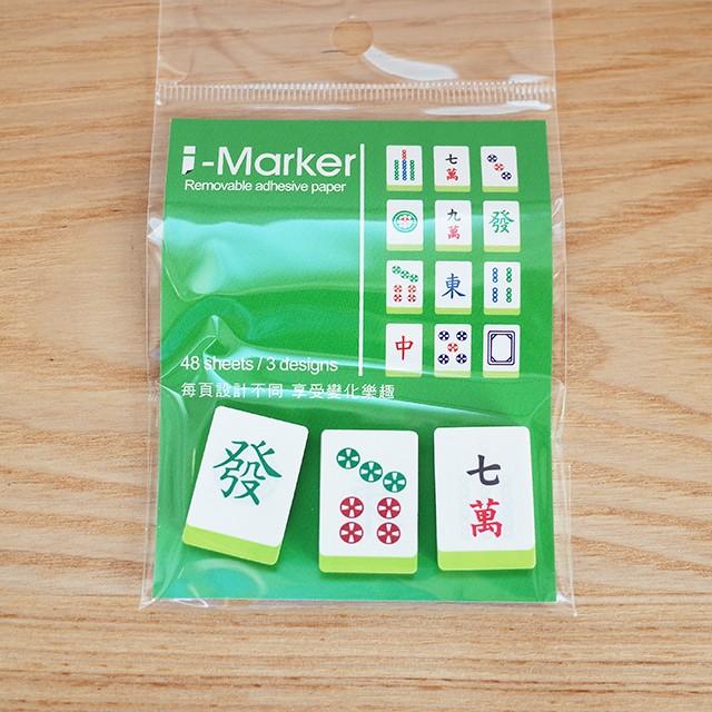 【台湾】 ミニほうき 手箒 小 Sサイズ