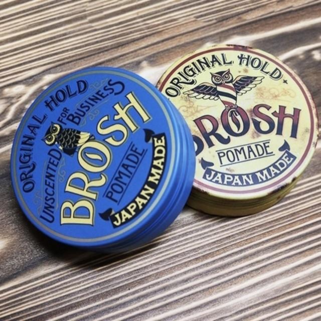 BROSH ブロッシュ 業務用1個つき卸売決済用 ポマード 香りあり&無香料ハーフ&ハーフ 115g