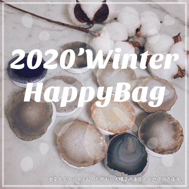 2020' WINTER ★ HAPPY BAG