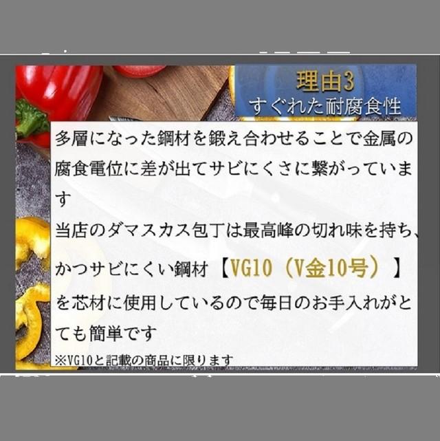 ダマスカス包丁 【XITUO 公式】  3本セット 牛刀 小型三徳包丁 ペティナイフ 7CR17  ks20061813