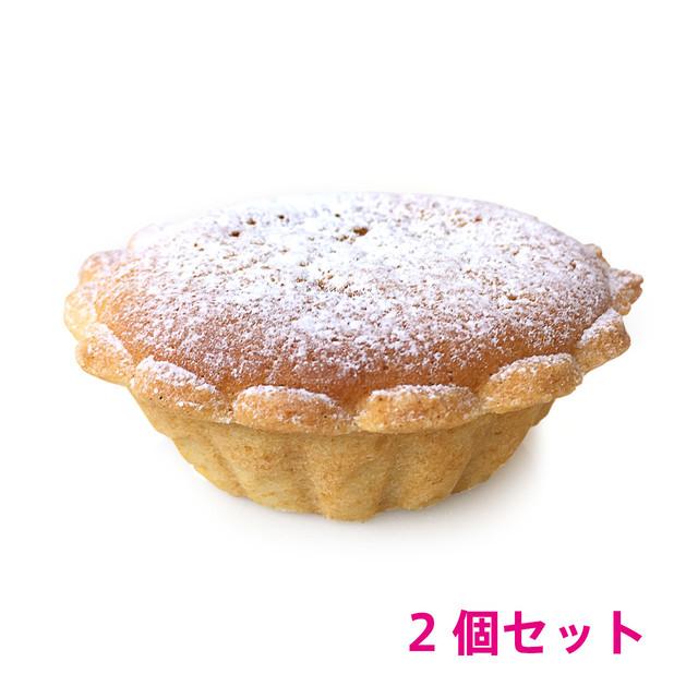 《★冷凍配送》スウェーデン菓子「イチゴジャムのマサリーン(Mazarin med syltgömma)」2個セット