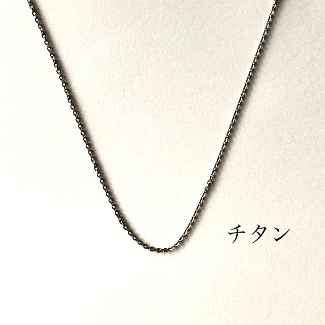 チタンチェーン 40cm +5cm
