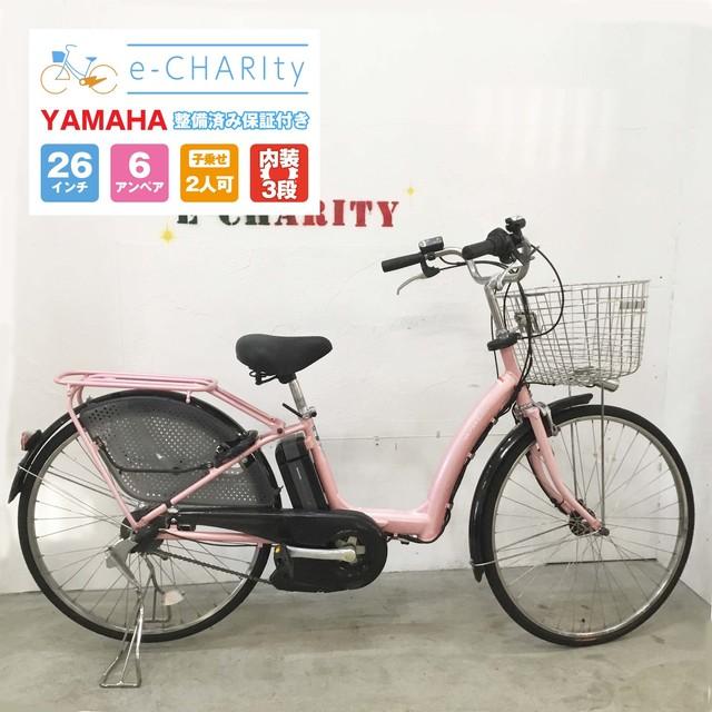 電動自転車 ママチャリ YAMAHA PAS ラフィーニ ピンク 26インチ 【KS053】 【神戸】