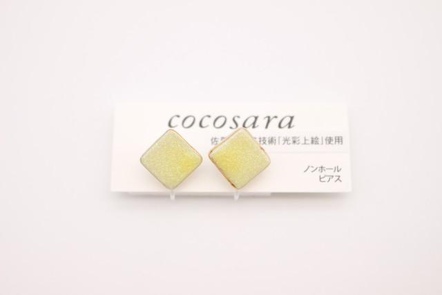佐賀県特許技術「光彩上絵」ノンホールピアス 1