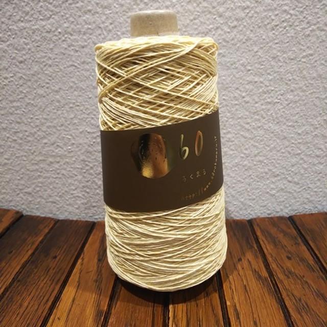 毛羽の少ないコットン100%の糸「ミルキーリリー」糸コーン/200g
