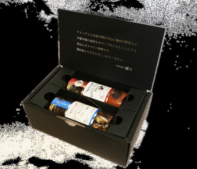 燻製きびなご・燻製イイダコのアヒージョ ギフトセット 120g x2  【将大】