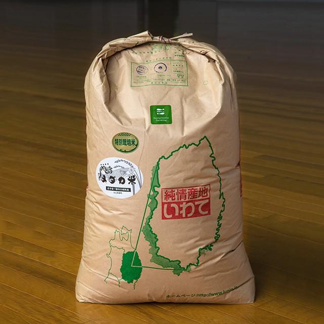 門崎 めだか米 30kg(特別栽培米)5分づき