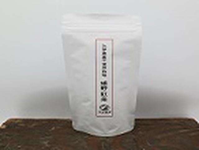 嬉野紅茶(無化学農薬・無化学肥料栽培)60g