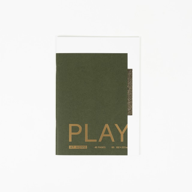 """PLAY at home"" photo-book 