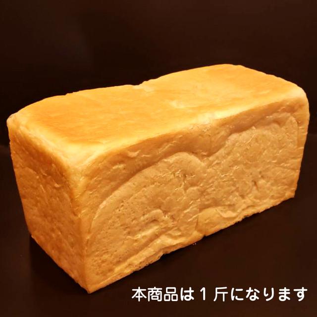 ◎工場テイクアウト ゆめかおり食パン 1斤   乳・卵不使用/無添加