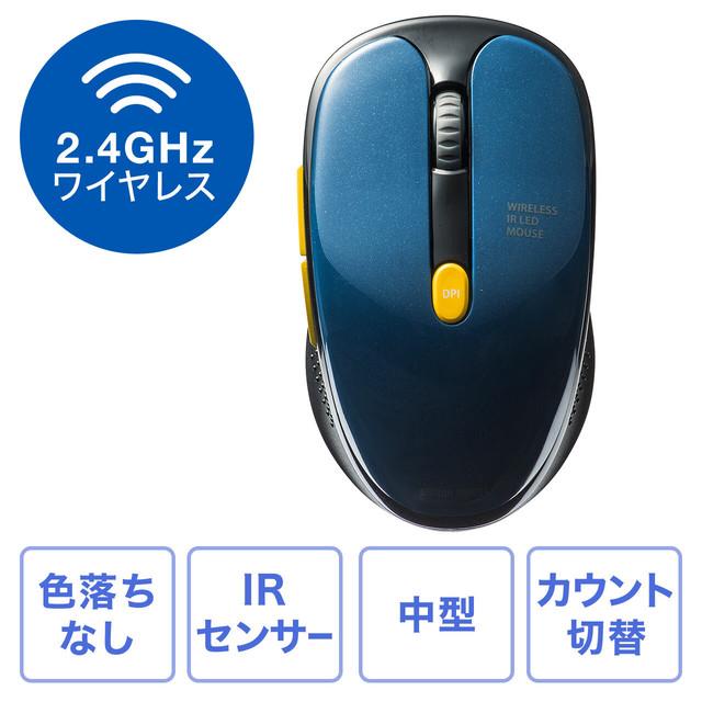 ワイヤレスマウス スリープ付き 無線マウス 色落なし コーティング塗装  電池長持ち 省電力 高精度