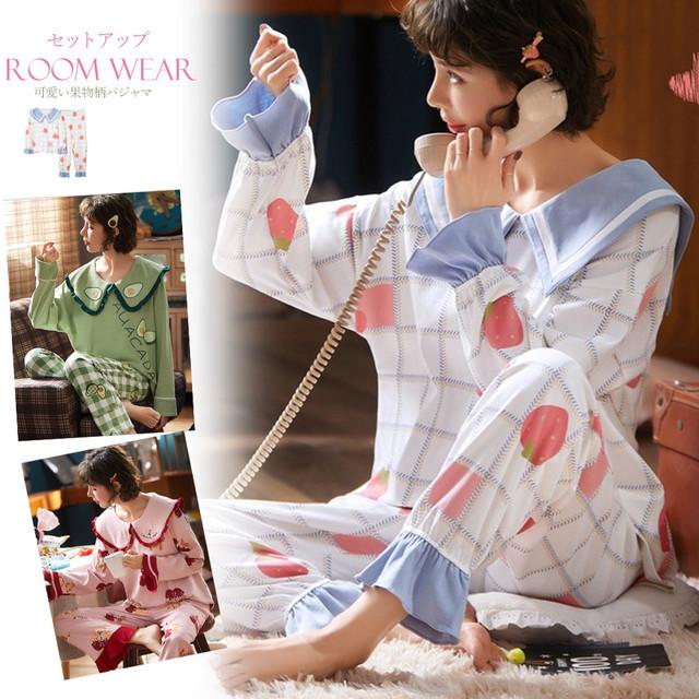 パジャマ セットアップ レディース 可愛い ルームウェア 長袖 ナイトウェア 姫系 襟付き 即納