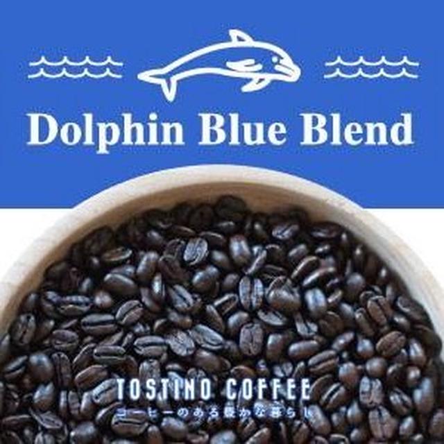 【季節のブレンド】Dolphin Blue