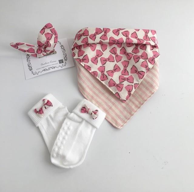 おしゃれリバーシブルスタイ&ラッピン&靴下セット(ピンク)