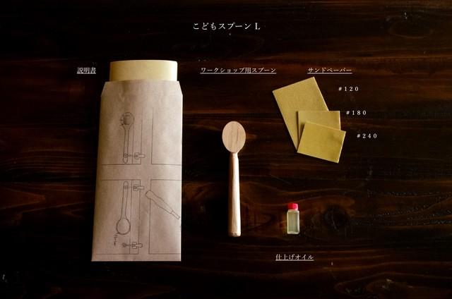 【削り台・彫刻刀】無料レンタル