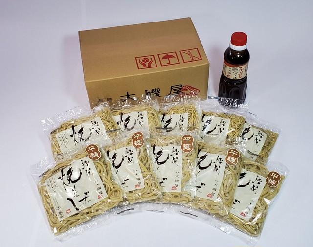 熟成焼そば中太麺、平麺ナポリタンソースセット(熟成焼そば中太麺5袋、平麺5袋、ナポリタンソース1本、レシピ冊子)