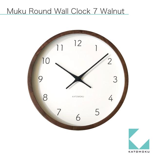 KATOMOKU muku clock 5 km-58WRC 電波時計 ホワイト