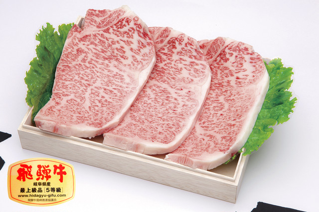 5.トビ飛騨牛サーロインステーキ3枚 750g