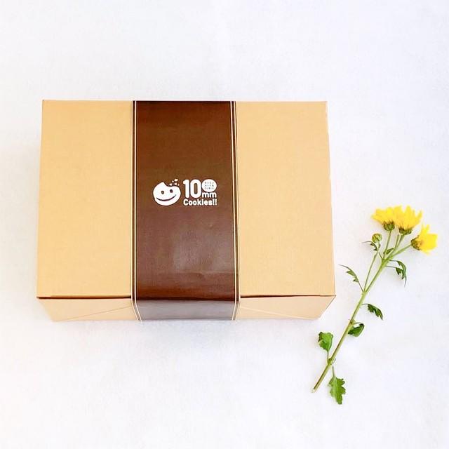 10袋入りクッキーBOX (ゆうパック・オプションで配送先選択)
