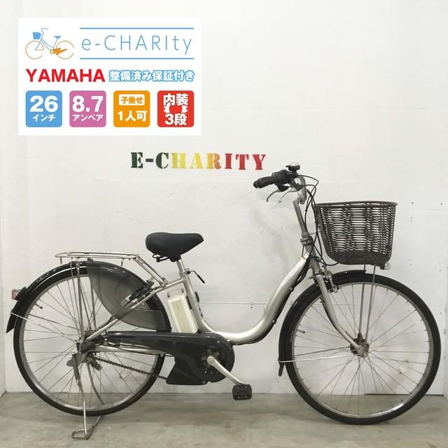 電動自転車 ママチャリ YAMAHA PAS ナチュラ シルバー 26インチ 【KR075】 【神戸】