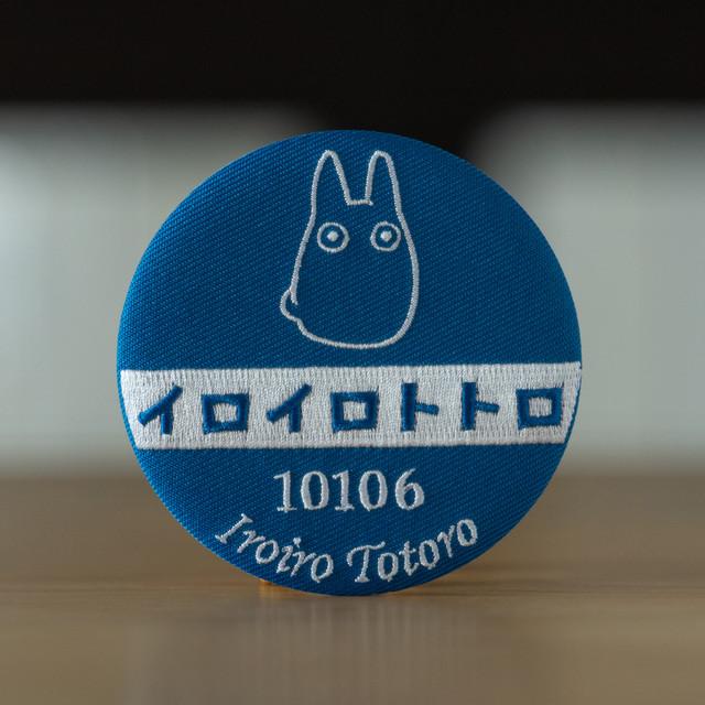 となりのトトロ 刺繍缶ミラー(イロイロトトロ/1820)