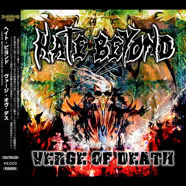 HATE BEYOND『VERGE OF DEATH』CD (1st press)