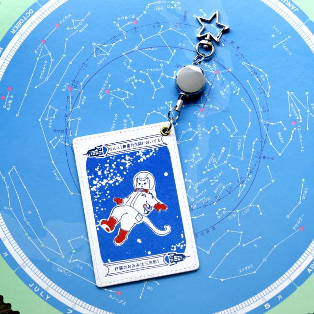 リール付きパスケース - なんと三角 無重力 - 金星灯百貨店