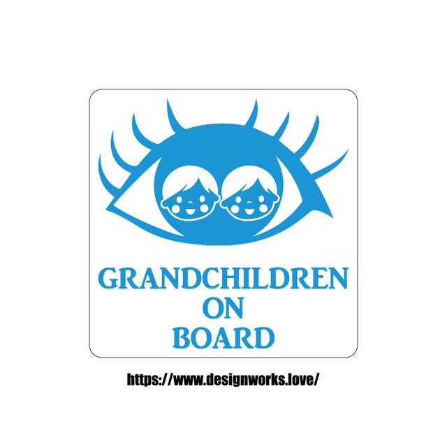 マグネット 全8色 GRANDCHILD ON BOARD BOY&BOY 目に入れても痛くない 孫が乗っています