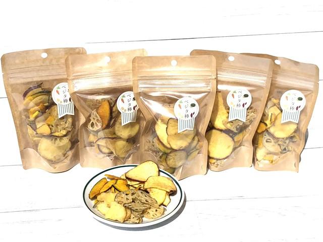 わが社の1番人気商品!野菜チップス【サクッ!とベジタ棒】25g5袋:ココナッツオイル使用