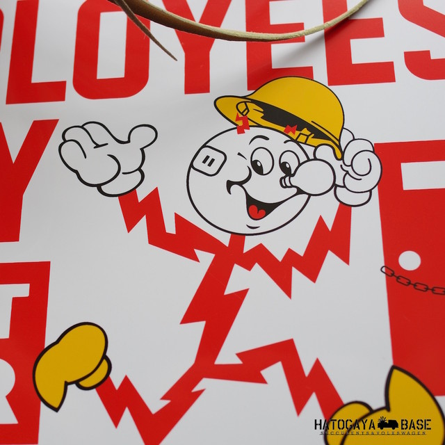 サインボード REDDY KILOWATT - EMPLOYEES ONLY [LPRE0001]