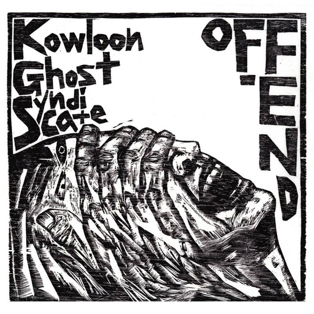 OFF-END / Kowloon Ghost Syndicate「SPLIT-CD」