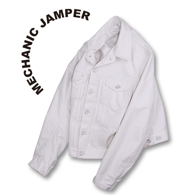 Mechanic jamper [beige]