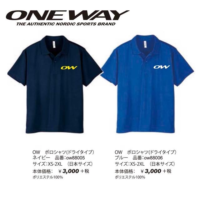 ONE WAY パーツ&アクセサリー OW ポロシャツ(ドライタイプ) ow88005-6