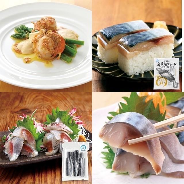 【送料無料!】お家でお料理セット