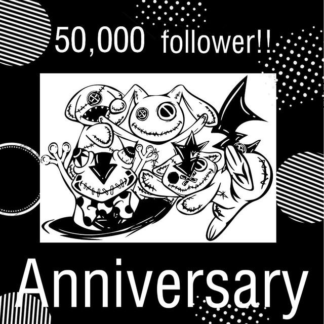 Twitter50000人フォロワー突破記念PACK