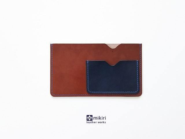 【はじめての通帳&キャッシュカードケース】チョコ