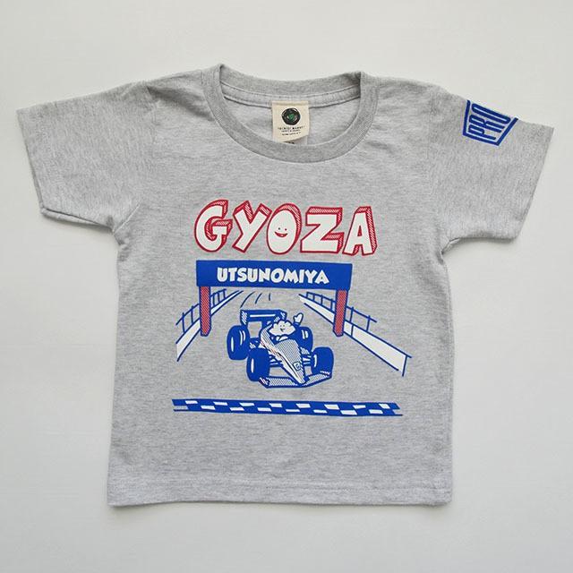 【在庫限り!】Tシャツ キッズ F1 GYOZA  グレー