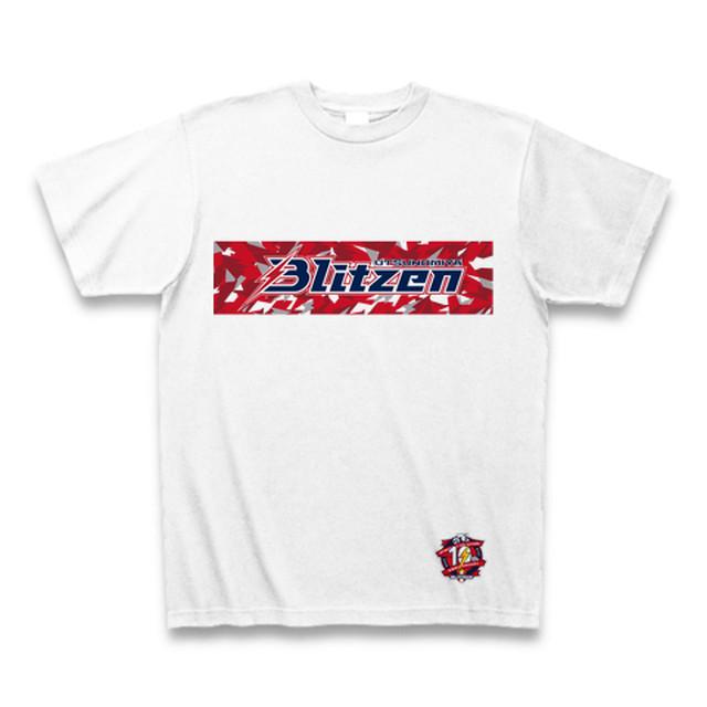 【オンラインショップ限定発売】Tシャツ(ネームロゴ)