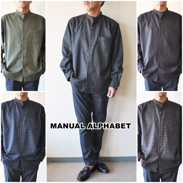 manualalphabet マニュアルアルファベット バンドカラーシャツ ウールシャツ  MA-S-499 ルーズフィット