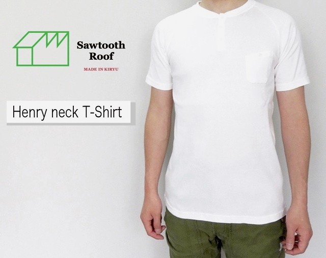 ヘンリーネックTシャツ(インド綿コーマ糸)