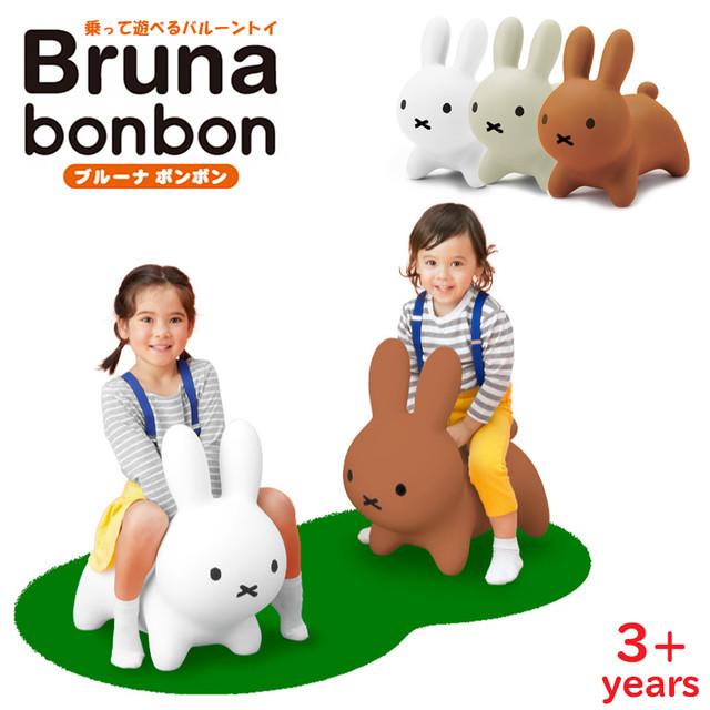 ブルーナボンボン ミッフィー バランストイ キッズ 子供 おもちゃ