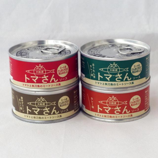トマさんソース各種 小缶(110g)